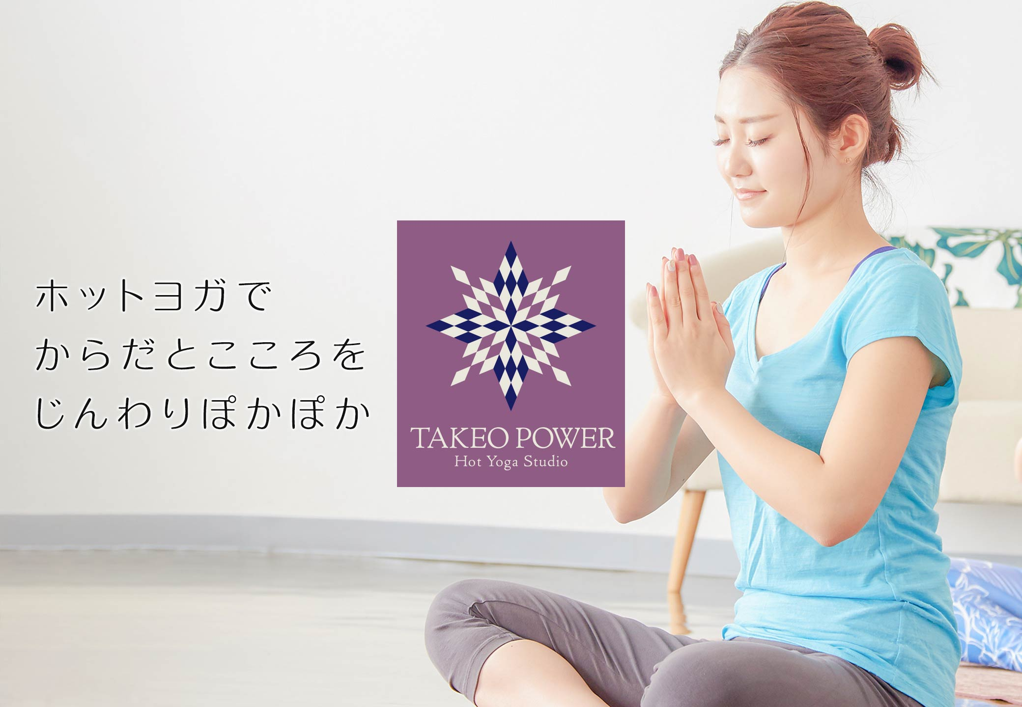 TAKEO POWERの画像